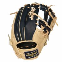 http://www.ballgloves.us.com/images/rawlings heart of the hide machado pronp7 baseball glove 12 25 right hand throw