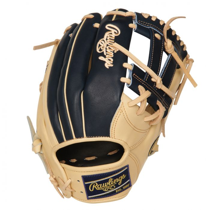 rawlings-heart-of-the-hide-machado-pronp7-baseball-glove-12-25-right-hand-throw PRONP7-7CN-RightHandThrow  083321669309 Rawlings Heart of the Hide PRONP7-7CN 12.25 inch Gameday model of