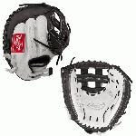 Modified Pro H™ web is similar to the Pro H web, but modified for softball glove pattern Catcher's mitt 20% player break-in Conventional back features a wide opening above the wrist Balanced patterns and adjusted hand openings for improved fit control All leather lace for increased durability and shape retention Poron® XRD™ palm and index finger pads significantly reduce ball impact for greater protection Game-ready feel with full-grain oil treated shell leather Custom fit, adjustable, non-slip pull strap