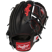 rawlings olympic japan heart of hide baseball glove 11 75 right hand throw