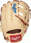 rawlings pro preferred proskb17 baseball glove gameday 12 25 right hand throw