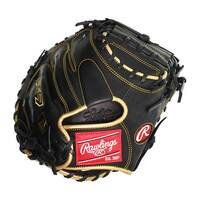 The 2021 R9 series 32.5-inch catcher's mitt was crafted with young, up-and-coming back stoppers in mind. Its 1-piece solid web and quality leather construction make it easy to break in. In addition, the gold binding and stitching provide the perfect accent to help paint the corner for your pitcher. As a result, you'll be able to frame more pitches as strikes, and help keep your team in control of the game every inning out. The perks don't stop there either. All our R9 series gloves are made with a padded thumb sleeve and finger-back liners to give you more support and protection. They're also created with a reinforced palm pad so you don't have to worry about stingers on even the fastest pitches. Don't miss another wild pitch, get your R9 series catcher's mitt today, and rise to greatness this season! ul li class=attributespan class=labelThrowing Hand: /span span class=value Right /span/li li class=attributespan class=labelSport: /span span class=value Baseball /span/li li class=attributespan class=labelBack: /span span class=value Conventional /span/li li class=attributespan class=labelPlayer Break-In: /span span class=value 20 /span/li li class=attributespan class=labelFit: /span span class=value Standard /span/li li class=attributespan class=labelLevel: /span span class=value Adult /span/li li class=attributespan class=labelLining: /span span class=value Padded fingerback liners /span/li li class=attributespan class=labelPadding: /span span class=value Reinforced palm pad /span/li li class=attributespan class=labelSeries: /span span class=value R9 /span/li li class=attributespan class=labelShell: /span span class=value Soft, durable all-leather /span/li li class=attributespan class=labelWeb: /span span class=value 1-Piece Solid /span/li li class=attributespan class=labelSize: /span span class=value 32.5 in /span/li li class=attributespan class=labelPattern: /span span class=value CM33 /span/li li class=attributespan class=labelAge Group: /span span class=value Hi