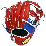 ssk jb9 11 25 highlight pro baseball glove red i web right hand throw