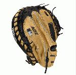 A2K M1 - 33.5 Wilson A2K M1 Catchers Baseball GloveA2K M1 32.5 Catchers Baseball Glove - Right Hand ThrowWTA2KRB17M1 The M1 makes its first appearance in the A2K series this year, as a larger catcher's mitt than previous years' A2K catcher's mitt models. The blonde and black mitt comes with a 12 Moon Web, as well as Dual Welting for a durable pocket and Dri-Lex Wrist Lining to keep your hand cool and dry during long days behind the dish.The finest cuts of leather. Meticulous construction. Three times more hand shaping by Wilson master technicians. All off these qualities make the A2K our premier glove. The one players turn to when they want a long-lasting glove that breaks in without breaking down. Made from the top 5% of Pro Stock Select leather, each hide is chosen for consistency and flawlessness, so the A2K baseball glove is the most premier glove available. 33.5 Catcher's Model Half Moon Web Pro Stock Select Leather for a long lasting glove and great break-in Dual Welting for a durable pocket Dri-Lex Wrist Lining to keep your hand cool and dry CatcherRHT 33.5 12 Moon WebPro Stock Select LeatherA2000 Pudge A2K 2800 Wilson A2000 T-Shirt A2000 Glove Care Kit Aso-San Glove Mallet Aso Breaks in a Catcher's Mitt